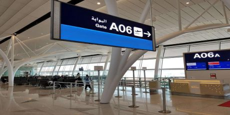 Lagi, Arab Saudi Larang Penerbangan Dari Indonesia