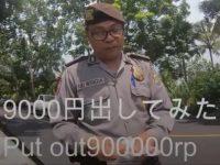 Polisi Minta Duit Turis Jepang Permalukan Institusi