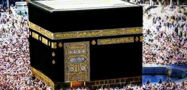 Iran Berterima Kasih Kepada Saudi Soal Penyelenggaraan Haji